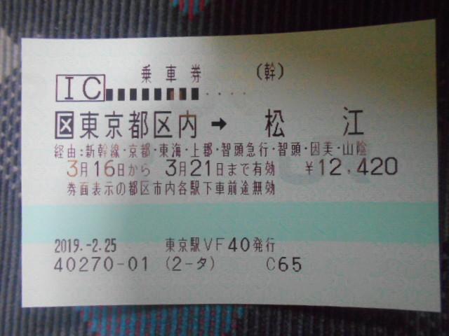 DSCN2956.jpg