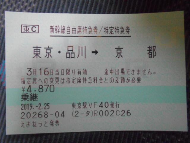 DSCN2958.jpg