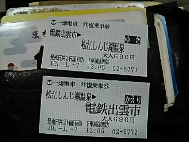 moblog_01c122ae.jpg