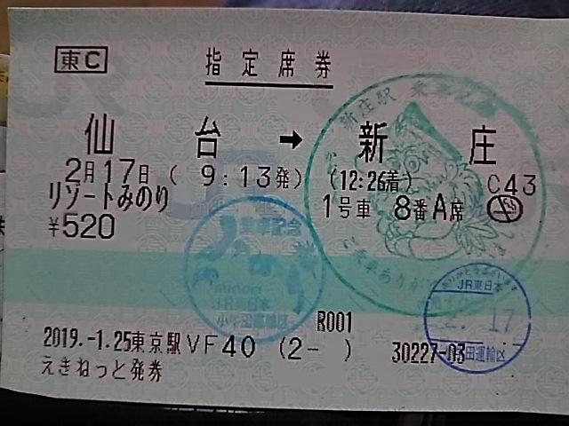 moblog_ed78e28c.jpg