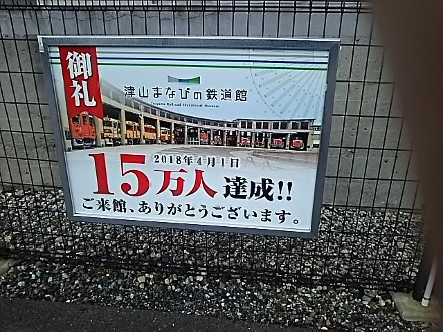 moblog_fbdf23b9.jpg