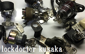 KAWASAKI_KYUSHA.jpg