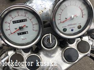 SR400-BSA.jpg