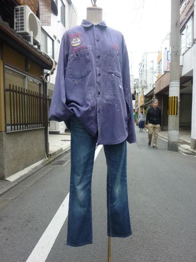 P1300428blog.jpg