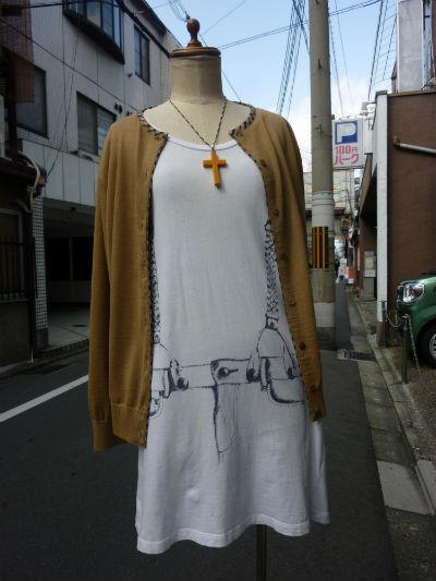 P1350037blog.jpg
