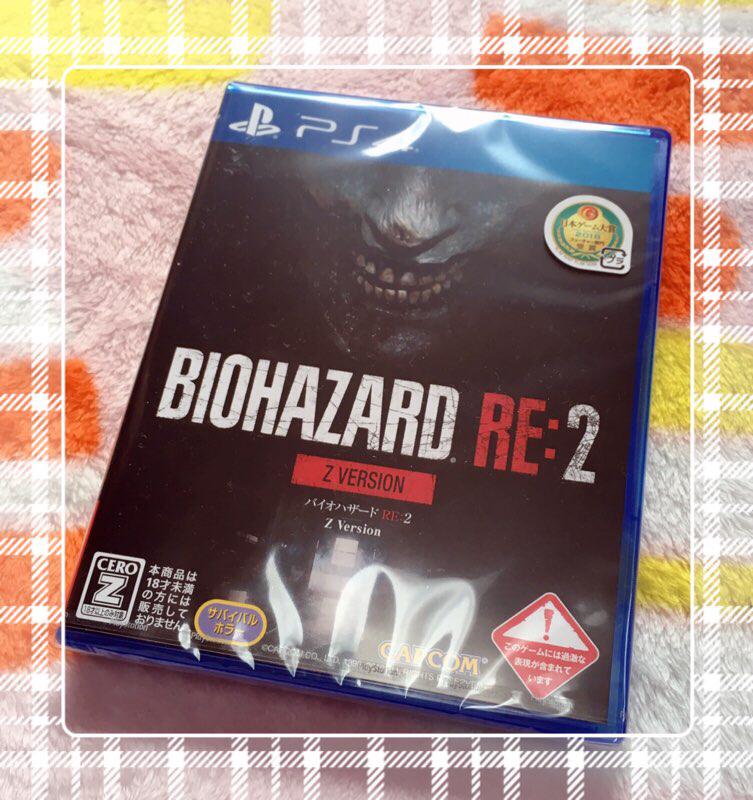 biohazardre02
