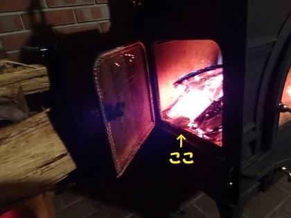 火の中にポイ