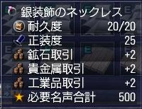 20181211_12.jpg