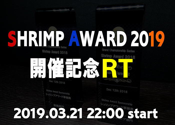 awardrt_201903210850450b4.jpg