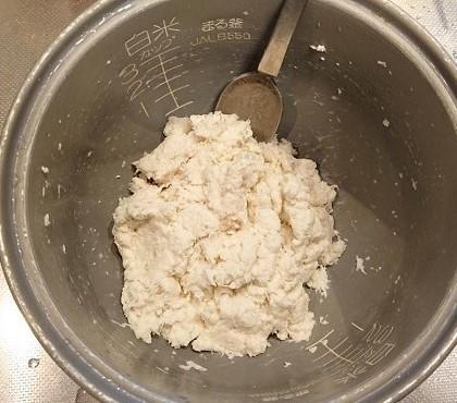 劉虎峰特製大根もちと豆板醤スープの雑煮3