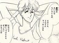 二十二歳と若年ながらも、大人びた思想と少年のような心を持つ浅倉さん