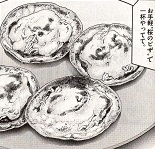 銀時流桜のピザ図