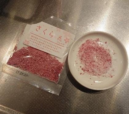 銀次流桜のピザ&桜のかき揚げ11