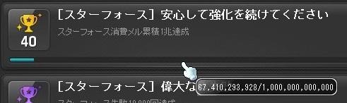 Maple_190203_115922.jpg