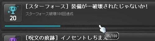 Maple_190203_115929.jpg
