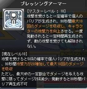 Maple_190213_142011.jpg