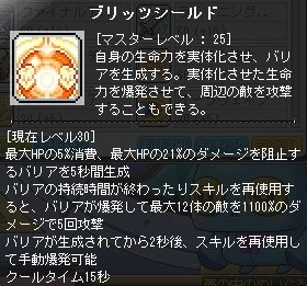Maple_190213_144218.jpg