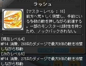 Maple_190213_144244.jpg