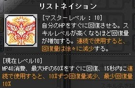 Maple_190213_153432.jpg