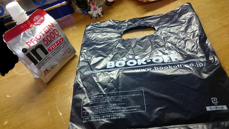 ブックムーン1