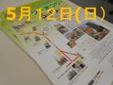 1-DSCN0400.jpg