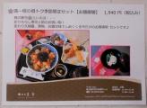 1-DSCN0569.jpg