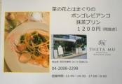 1-DSCN0570.jpg