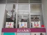 1-DSCN0705.jpg