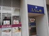 1-DSCN0706.jpg