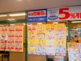 1-DSCN1024.jpg