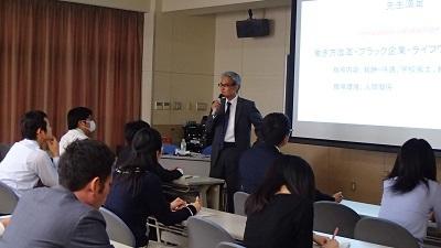 20181016春日部共栄職員研修会(平成30年10月16日)