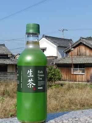 生茶ボトル1811