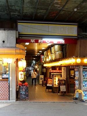 近鉄桃山御陵前駅前高架下飲食街1903