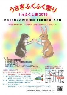 イベントポスター最終