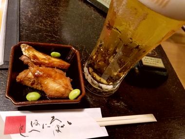益田市 飲み屋街出撃!いさみ 食べログ?
