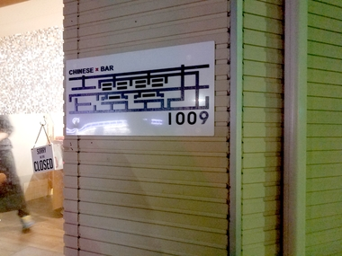 益田でラーメン せんきゅう!駅前 食べログ