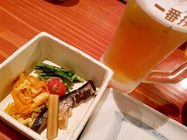 松江市東本町の和食処 だいだい!