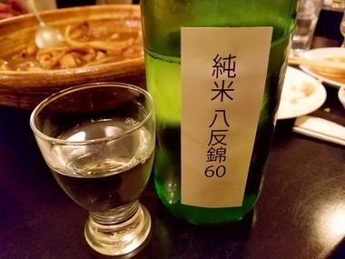 冷酒よりぬる燗カナ