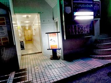 松江市伊勢宮 ゆうゆう!