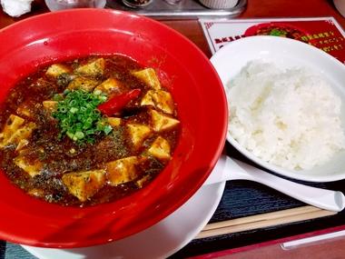 マーラー丼!キタコレ!w