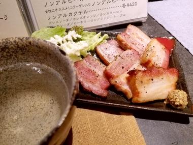 再び豚肉w
