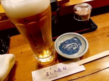 江戸前よしき寿司♪