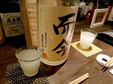 三重酒最高♪