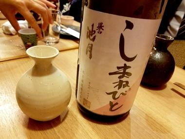 島根の地酒♪