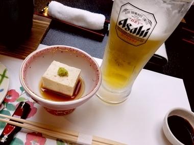 五色(ごしき)!