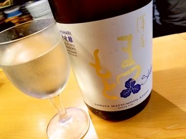 ジャパン酒!w