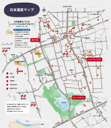 181028_日本遺産行田ランチマップ