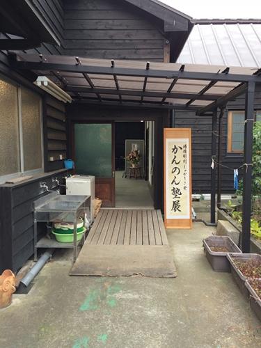 181208_かんのん塾展01