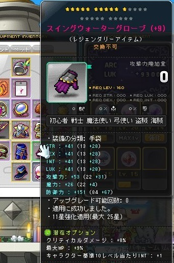 Maple_18054a.jpg