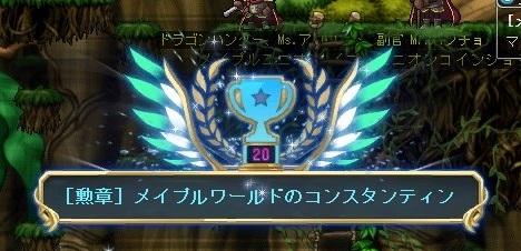 Maple_18056a.jpg